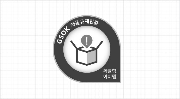 gsok_item_basic_gray